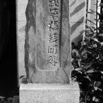 「猿若三座」吉原と連動して栄えた芝居町・猿若町の歴史<第28回>浅草六区芸能伝|月刊浅草ウェブ