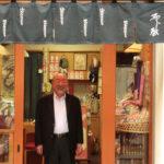 「ふじ屋」江戸から続く手ぬぐい文化を通じ浅草の発展に寄与する名店<第10回>まい子のぶらり散歩|月刊浅草ウェブ
