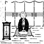 「林家正雀」少年時代のラジオ落語が原点!彦六師匠仕込みの『芝居噺』の継承者<第11回>まい子のぶらり散歩|月刊浅草ウェブ