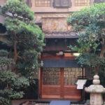 「中清」浅草公会堂前の別世界!数寄屋造りの個室で上質な時間を。<第26回>まい子のぶらり散歩。