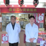 「常磐堂雷おこし本舗」江戸時代末期より浅草の歴史とともにある老舗中の老舗!<第25回>まい子のぶらり散歩。