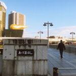 人情吾妻橋<第8回>懐かしの浅草芸能歩き|月刊浅草ウェブ