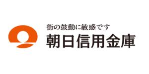 朝日信用金庫