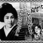 つれづれの記<第2回>田中けんじ|月刊浅草ウェブ