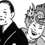 ポポ君の浅草散歩<第10回>原えつお|月刊浅草ウェブ