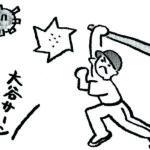 ポポ君の浅草散歩<第14回>原えつお|月刊浅草ウェブ