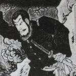 猿若三座〈第2回〉絹川正巳|月刊浅草ウェブ