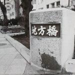 残照・吉原衣紋坂<第12回>懐かしの浅草芸能歩き|月刊浅草ウェブ