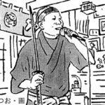 浅草沢正伝【熱唱篇】<第9回>懐かしの浅草芸能歩き|月刊浅草ウェブ