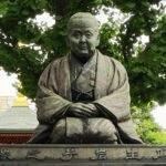 「瓜生岩子の生涯」心と表現<第17回>熊澤南水|月刊浅草ウェブ