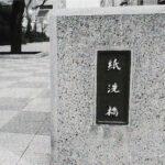 浅草紙ここにありき<第11回>懐かしの浅草芸能歩き|月刊浅草ウェブ