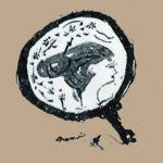 浅草誌半世紀・名随筆の足跡<5回・山手樹一郎「娯楽のふるさと」>|月刊浅草ウェブ
